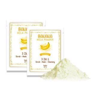 Banana Milk Powder 10 g. ดีท็อกซ์นมกล้วย สิวหาย หน้าใส (5 ซอง)
