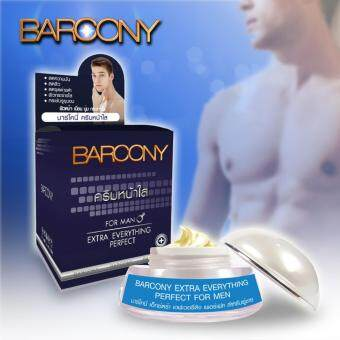 Barcony For Man Extra Everything Perfect 5g.