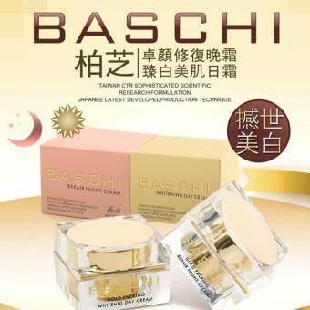 Baschi Gold Packing Whitening Cream ครีมบาชิ รุ่นโกลด์แพคกิ้ง สูตรปรับปรุงใหม่ล่าสุด (Day Cream + Night Cream)