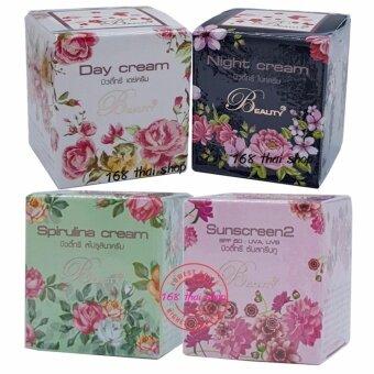 Beauty 3 suncreen ครีมบิวตี้ทรีกันแดด 5g. + Daycream กลางวัน 5g.+Night cream กลางคืน 5g. +spilurina ครีมสาหร่าย 5 g.