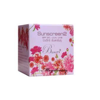 Beauty3 Sunscreen บิวตี้ทรี ครีมกันแดด SPF50 สูตร 2 UVA UVB บรรจุ 5g. (1 กล่อง)