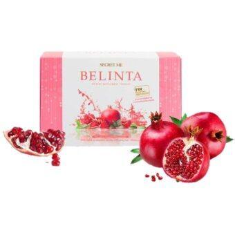 BELINTA by secret me อาหารเสริมบำรุงผิวเบลินต้า1 กล่อง