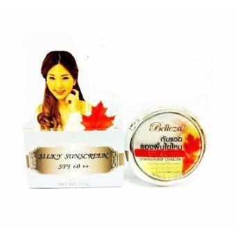 Belleza Silky Sunscreen SPF 60 ++ ( ขนาด 15 g)ครีมกันแดดใยไหม (1 กล่อง)