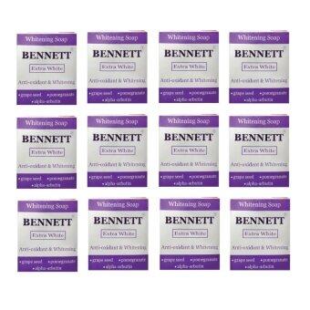 BENNETT Extra White สบู่เบนเนท เอ็กซ์ตร้า ไวท์#กล่องเงิน(แพ็ค12ก้อน)