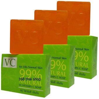 BENNY VC 99% Vitamin C Soap วีซี 99% สบู่วิตามินซี เข้มข้น จากธรรมชาติ 65 กรัม x 3 ก้อน