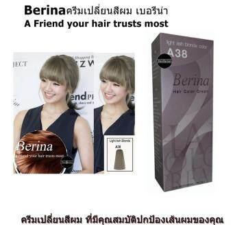 Berina Hair Color ครีมเปลี่ยนสีผม เบอรีน่า เปล่งประกาย ติดทนนานปิดผมขาว แล้วยังช่วยปกป้องการทำร้ายเส้นผม สี A38