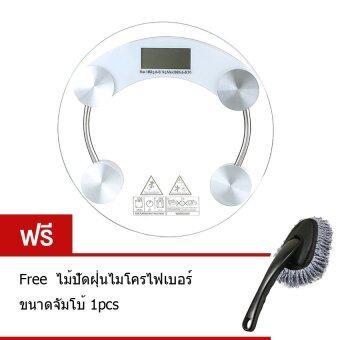 ราคา Best Tmall Electronic weight scale เครื่องชั่งน้ำหนักดิจิตอล กระจกใส รุ่น (White) Free Car triangle brush wax drag (Grey)
