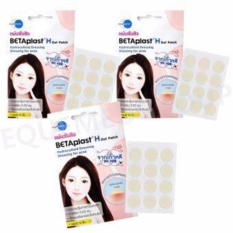 Betaplast H Dot Patch เบต้าพลาส แผ่นซับสิว 12 ชิ้น/ซอง (3 ซอง)