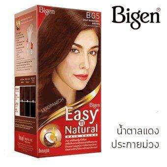ต้องการขาย Bigen Easy n Natural บีเง็น ครีมเปลี่ยนสีผม BG5 น้ำตาลทองแดงประกายม่วง