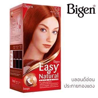 Bigen Easy n Natural บีเง็น ครีมเปลี่ยนสีผม C8 บลอนด์อ่อนประกายทองแดง