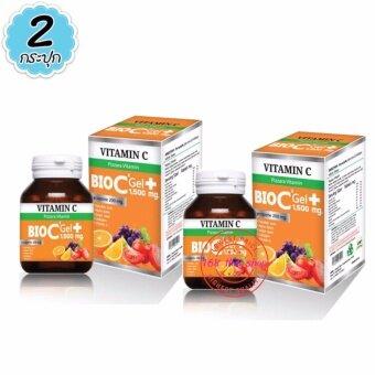 BIO C Vitamin Alpha+Zinc 1,500 mg. ไบโอ ซี วิตามิน ขนาด 30 เม็ดจำนวน 2 กล่อง