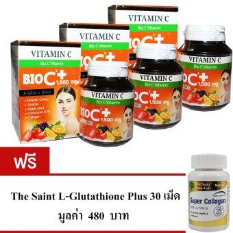 BIO C Vitamin Alpha+Zinc 1,500 mg. 30 เม็ด (3 กล่อง) แถมฟรี TheSaint Nano Super Collagen 30 เม็ด