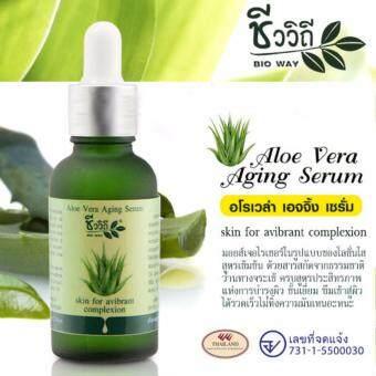 Bio Way เซรั่มบำรุงผิวหน้า ว่านหางจรเข้ Aloe Vera Aging Serum ลดริ้วรอย ดูอ่อนเยาว์ เรียบเยียน ผิวหน้าสวยใส 1 กล่อง