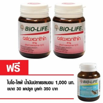 Harga Biolife astaxanthin plus Q10 30 capsx2 FREE SALMON OIL CAP 1000MG30/BT