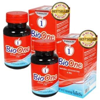 BioOne 4 mg. Astaxanthin สาหร่ายแดงไบโอวัน บำรุงร่างกาย สุขภาพแข็งแรง บรรจุ 60 แคปซูล (2 กล่อง)