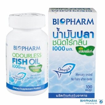 BIOPHARM ORDUORLESS FISH OIL 100เม็ด