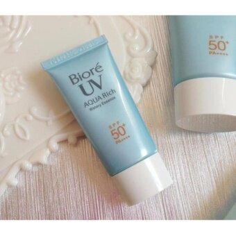 ไซค์เล็ก Biore UV Aqua Rich Watery Essence SPF50+/PA++++ (ขนาดพกพา15g)
