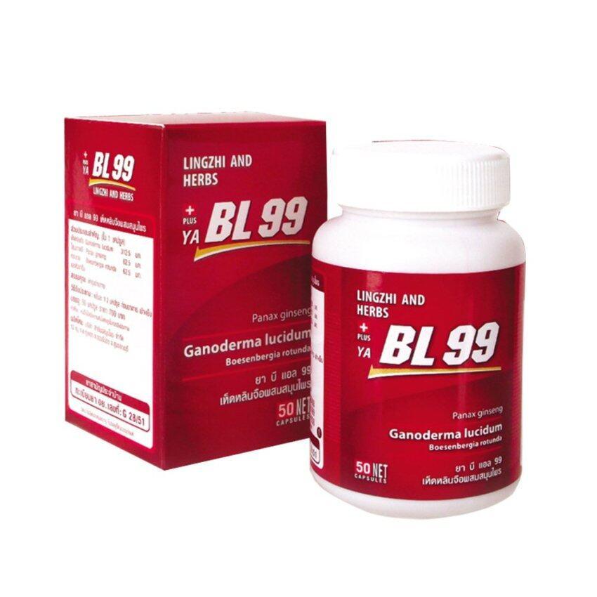 BL99 บีแอล99 เห็ดหลินจือ อาหารเสริมเพื่อสุขภาพ (50 แคปซูล/ 1 กล่อง)