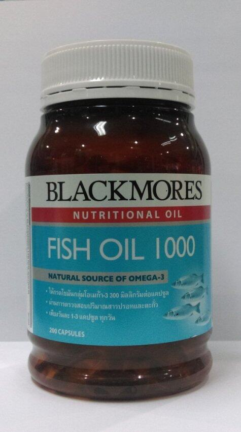 Blackmore fish oil 1000mg 200 for Fish oil and gout