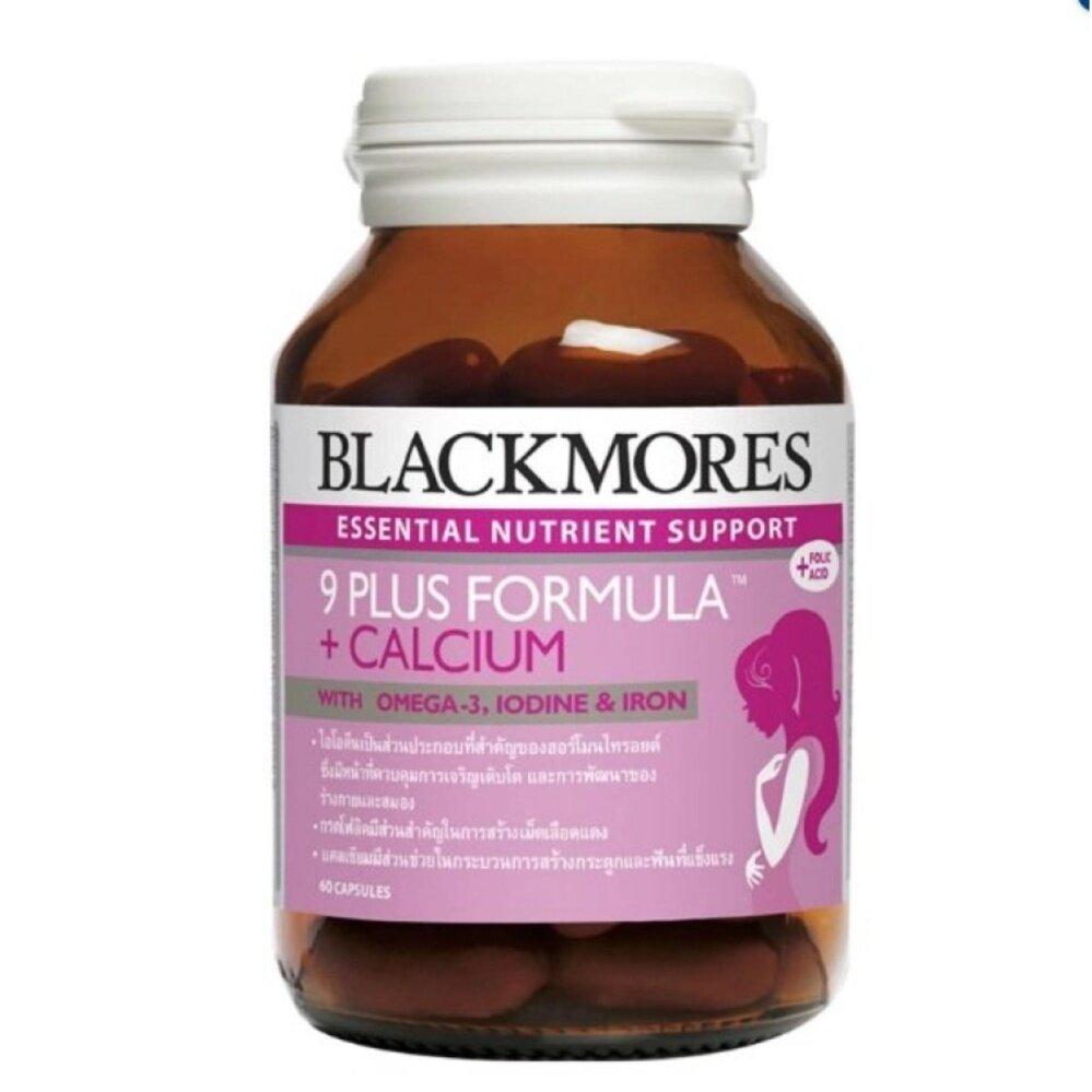 ปราจีนบุรี Blackmores 9 Plus Formula Plus Calcium วิตามินสำหรับคุณแม่ตั้งครรภ์ (60 แคปซูล)