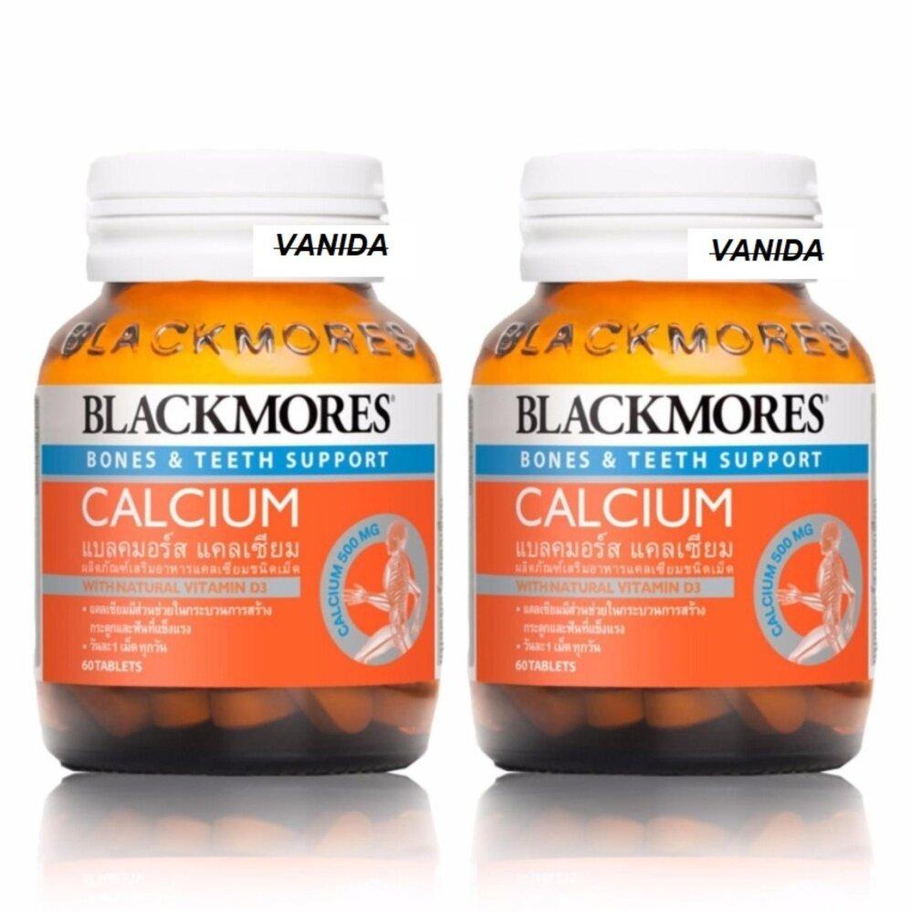 การใช้งาน  พะเยา Blackmores Calcium 500 mg. 60 Tablets (2ขวด)