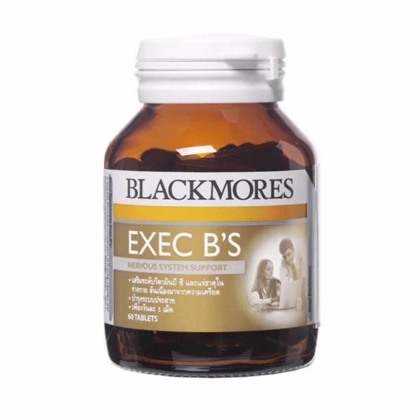 ยี่ห้อนี้ดีไหม  สระบุรี  Blackmores Exec B ฺ บรรเทาอาการชา จากปลายประสาท 60 เม็ด (1 ขวด )