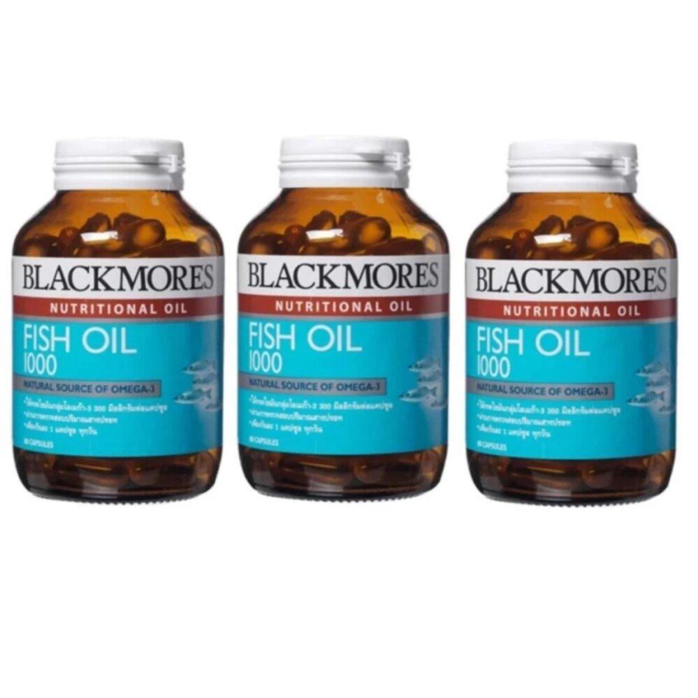 สอนใช้งาน  พระนครศรีอยุธยา Blackmores Fish oil 1000 mg. (80 เม็ด) 3 ขวด บำรุงสมอง ลดไขมันในเส้นเลือด