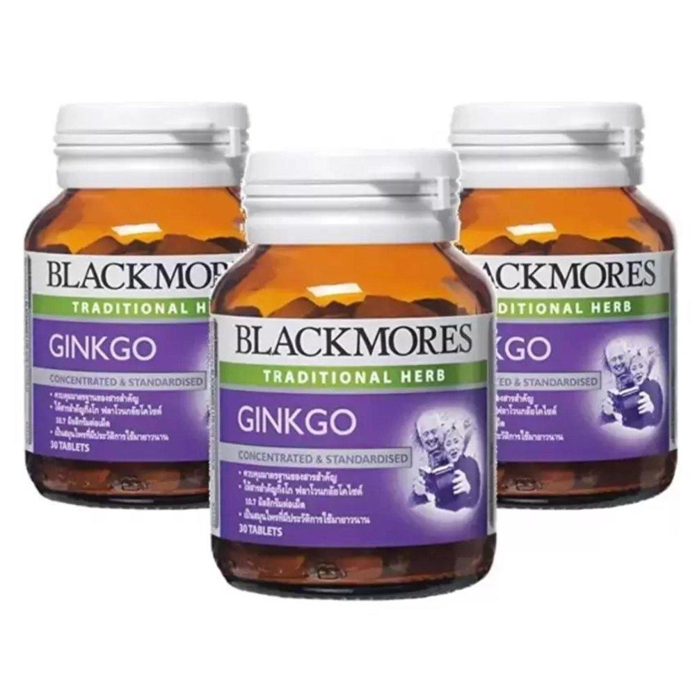 ยี่ห้อนี้ดีไหม  พิษณุโลก Blackmores Ginkgo อาหารเสริมบำรุงสมองเสริมสร้างไอคิว 30 เม็ด (3 ขวด)