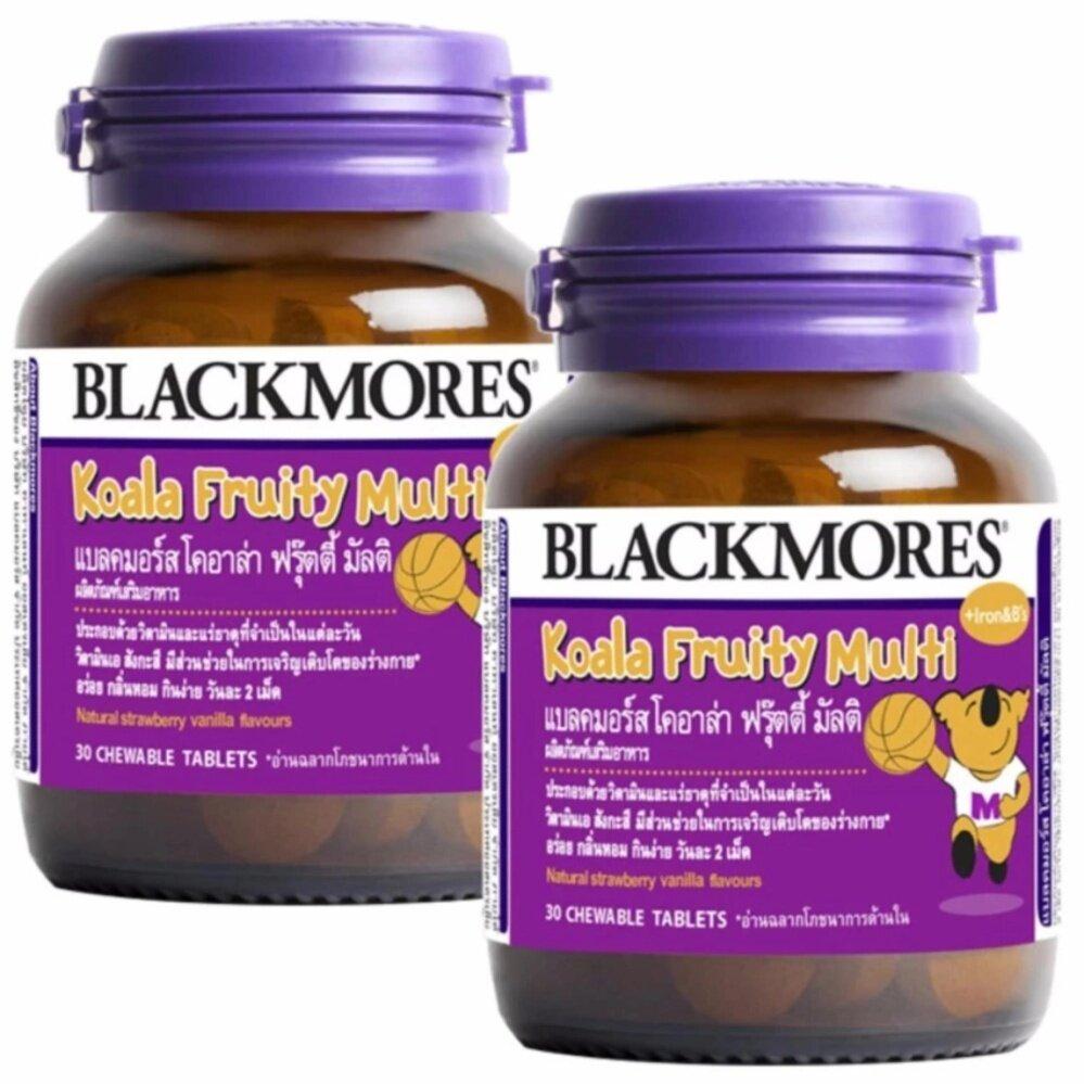 ยี่ห้อไหนดี  เพชรบุรี Blackmores Koala Fruity Multi แบลคมอร์ส โคอาล่า ฟรุ๊ตตี้ มัลติ [2 กระปุก]