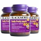 เพชรบูรณ์ Blackmores Koala Fruity Multi แบลคมอร์ส โคอาล่า ฟรุ๊ตตี้ มัลติ [3 กระปุก]