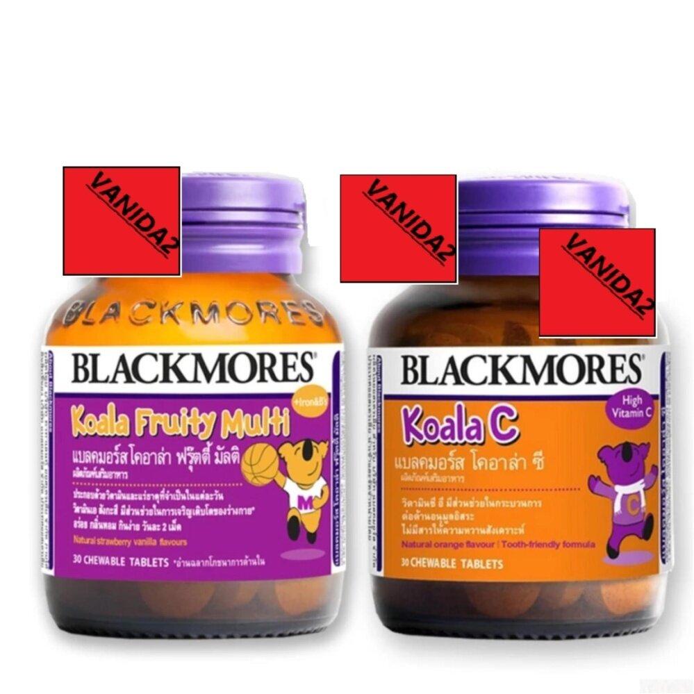 การใช้งาน  สกลนคร BLACKMORES Koala Fruity Multi 30 เม็ด+Blackmores Koala C 30 เม็ด