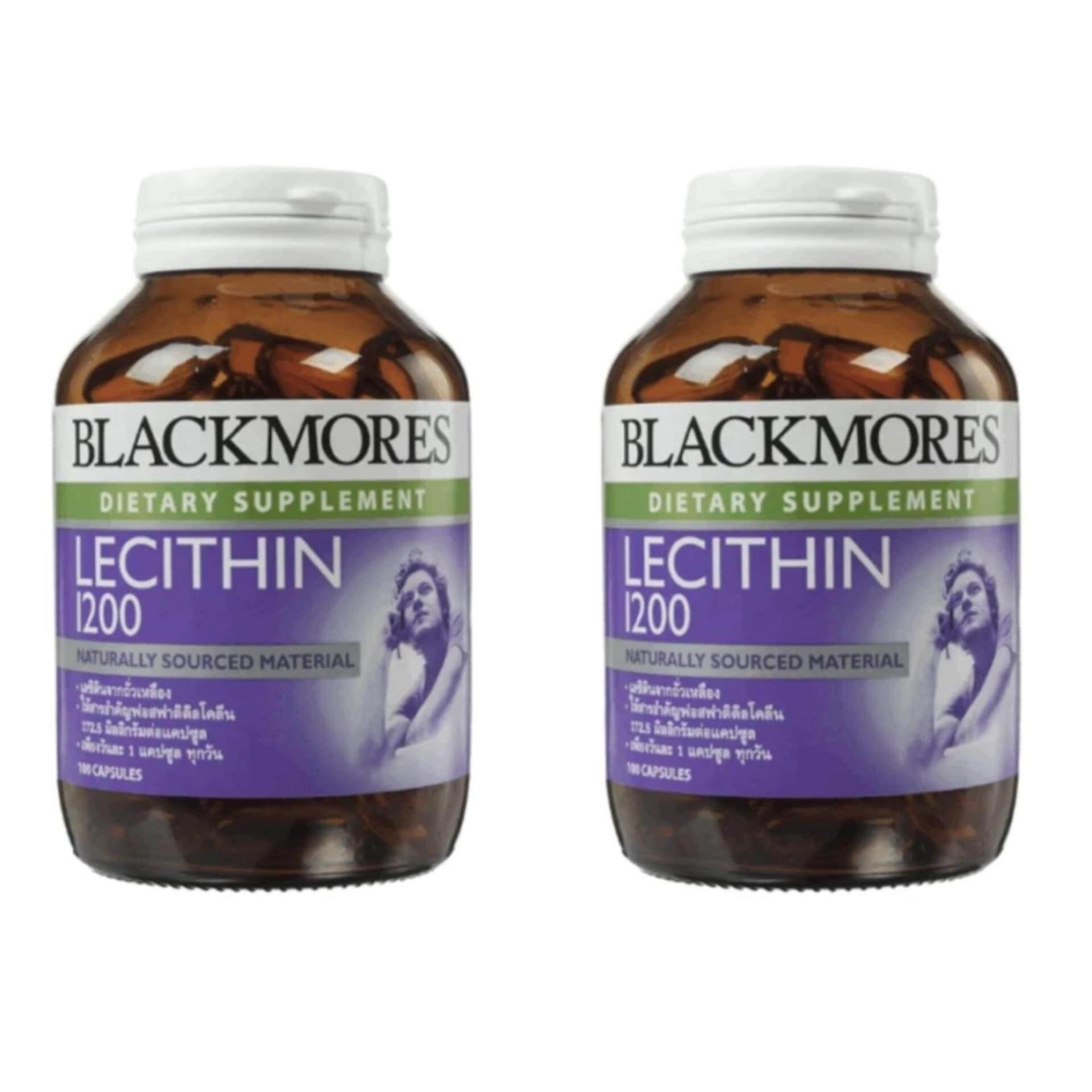 ยี่ห้อไหนดี  นครสวรรค์ Blackmores ผลิตภัณฑ์เสริมอาหารบำรุงสมองและระบบประสาท Lecithin 1200 mg. (100เม็ด) 2 ขวด