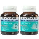 ยี่ห้อไหนดี  บุรีรัมย์ Blackmores Lutein-Vis แบล็กมอร์ส ลูทีนวิส 60เม็ด (2 ขวด) ป้องกันโรคจอประสาทตาเสื่อม