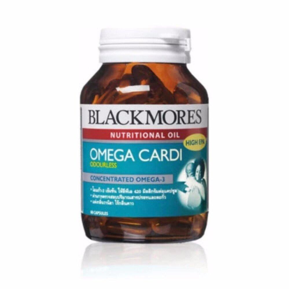 ยี่ห้อไหนดี  มุกดาหาร Blackmores Omega Cardi 60 capsules แบลคมอร์ส โอเมก้า คาร์ดิ 60 แคปซูล