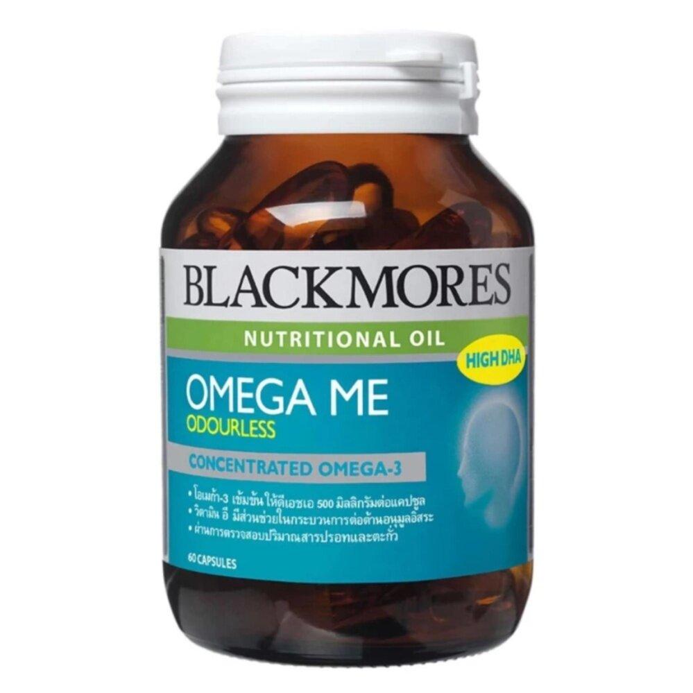 ยี่ห้อนี้ดีไหม  นครศรีธรรมราช Blackmores ผลิตภัณฑ์เสริมอาหาร Omega Me (60เม็ด)