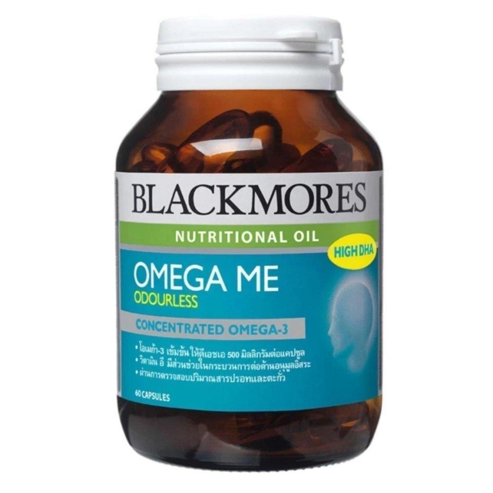 สอนใช้งาน  สมุทรปราการ Blackmores ผลิตภัณฑ์เสริมอาหาร Omega Me (60เม็ด)