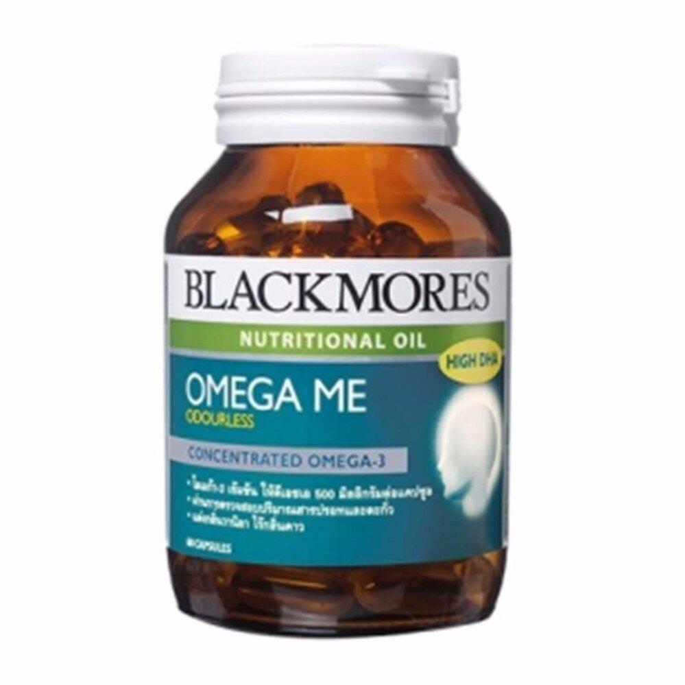 สอนใช้งาน  กระบี่ Blackmores Omega ME บำรุงสมอง เสริมความจำ (60 แคปซูล)