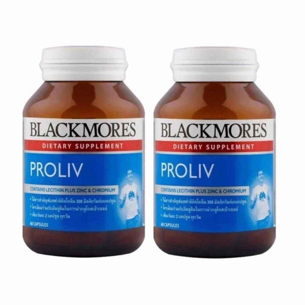 บึงกาฬ Blackmores ProLiv ผลิตภัณฑ์เสริมอาหารล้างสารพิษ บำรุงตับ 60 แคปซูล (2 ขวด)