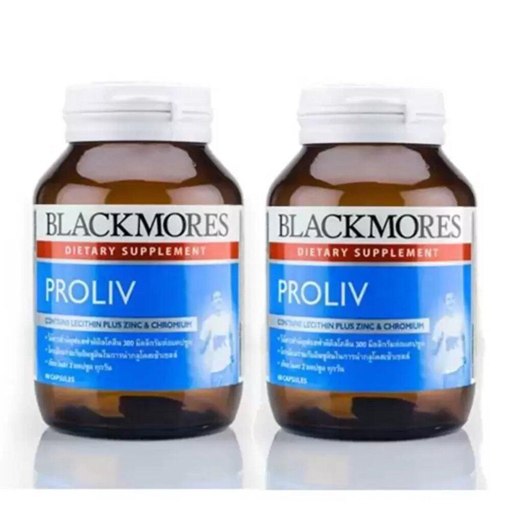 สอนใช้งาน  จันทบุรี Blackmores Prolivผลิตภัณฑ์เสริมอาหารล้างสารพิษ บำรุงตับ60แคปซูล(2ขวด)
