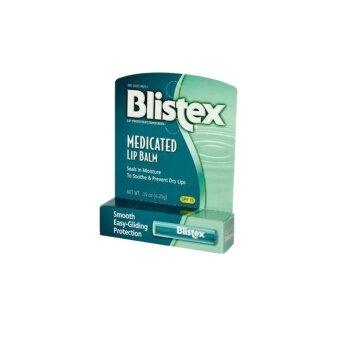 ต้องการขาย Blistex Medicated Lip Balm SPF15 ช่วยปกป้องและปรับสภาพริมฝีปาก4.25g (1 แท่ง)
