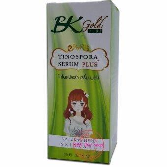 Bo Bongkosh BK Gold Plus Tinospora Serum Plus โบบงกช ไทโนสปอร่าเซรั่ม พลัส 15ml. (1 กล่อง)