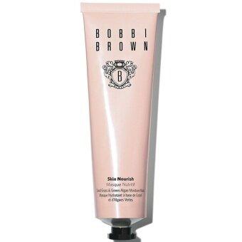 เปรียบเทียบราคา Bobbi Brown Skin Nourish Mask 7 ml. (No Box)