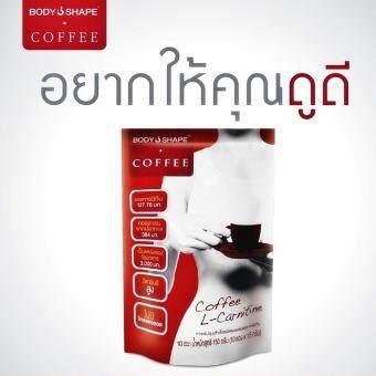 ต้องการขาย Body Shape Espresso L-Carnitine กาแฟช่วยลดน้ำหนัก ขับถ่ายได้สะดวก ลด กระ ฝ้า จุดด่างดำผิวชุ่มชื่น เต่งตึง กระชับ