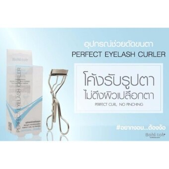 Harga Bohktoh Perfect Eyelash Curler ที่ดัดขนตา