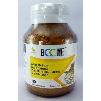BOONE White Kidney Bean Extract