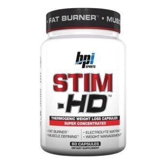 อาหารเสริม BPI Stim HD ปริมาณ 60 caps