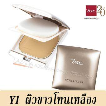 BSC EXTRA COVER HIGH COVERAGE POWDER SPF30 PA+++ Y1 ผิวขาวโทนเหลือง (ตลับจริง)
