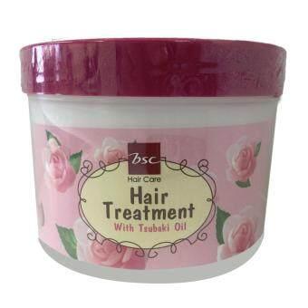 BSC Hair Care Glossy Hair Treatment Wax 450g ทรีทเม้นท์บํารุงผมสำหรับผมเเห้งเสียมาก