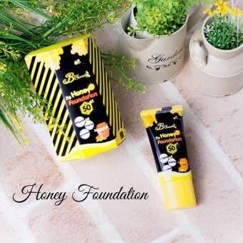 B'secret Honey Foundation W2M ครีมกันแดดน้ำผึ้งป่ากันแดดละลายได้20g.