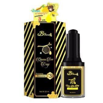 B'Secret Queen Bee Drop บีซีเคร็ท น้ำหยดนางพญาบูสเตอร์เข้มข้นบำรุงผิวหน้า ขนาด 30ml.